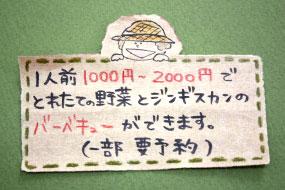 IMG_24621